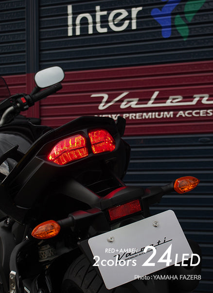 FZ8 2011~ Chrome Tail Lamp