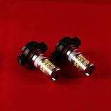 H16 PL48 LED Fog/DRL Bulbs (Pair)