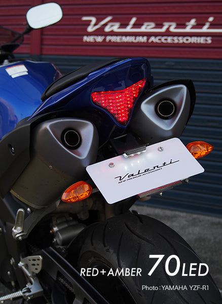 YZF R1 2009~2014: Smoked Tail Lamp