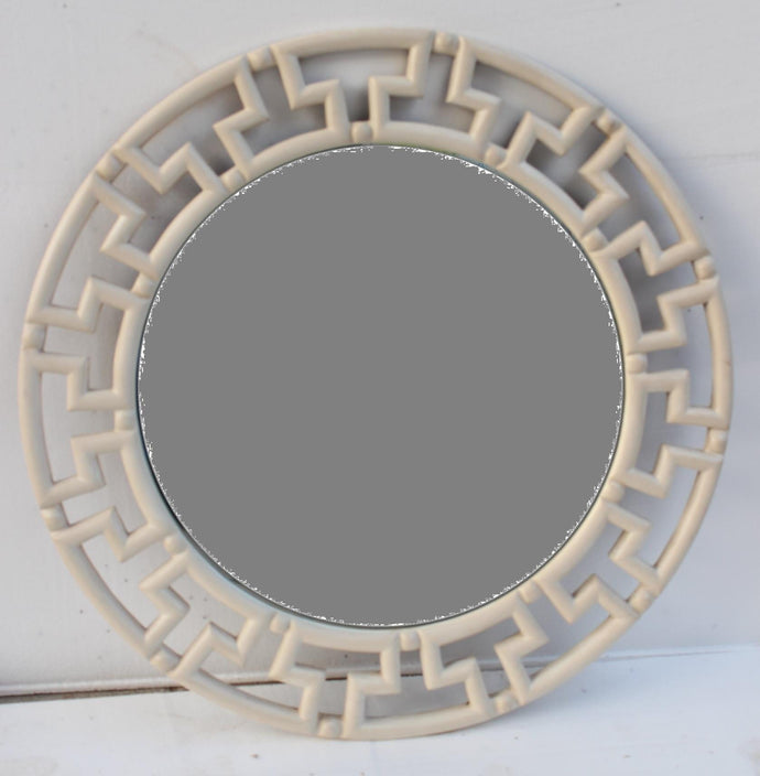 UBTO SUBTO TRADITIONAL ROUND MIRROR CREAM WHITE