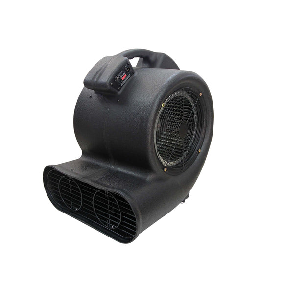 Antari AF-5H - HIGH OUTPUT DIRECTIONAL FAN W/MANUAL & DMX CONTROL - Guaranteed lowest prices! Call LED @ (407)269-9607