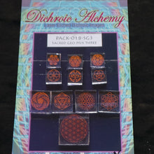 Sacred Geometry Bundle: Three Boroimage Themepacks COE33 Laser Etched Images for Flameworking
