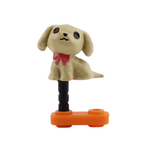 Cute Puppy Dust Plug Giveaway