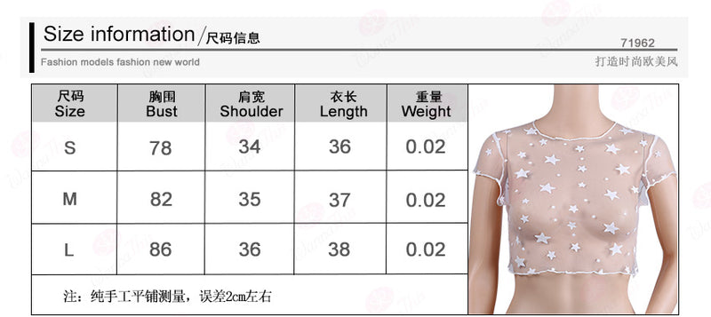 Sexy Women Clothng Stars Printed See through Transparent Sheer Mesh Short Sleeve Tee T-Shirt Crop Tops