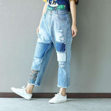 Patchwork Distressed Loose Pants,pants,[product_vender],Mindful Bohemian