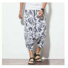 Men's Comfy Loose Pantsmens