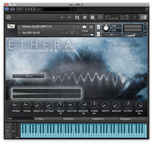 ETHERA Soundscapes 2.0 인터페이스