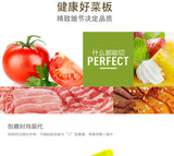 Plastic Chopping Blocks Non-slip Chopping Board Folding Cutting Board Portable Kitchen Board Flexible Camping Cooking Mat