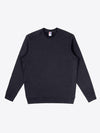 Athletic Fit Crew Neck - Black