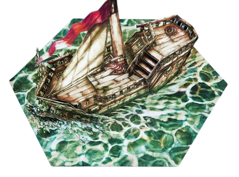 Mageboat Pop-Up Terrain, 12 Inch - Digital Download - Printing & Assembly Required