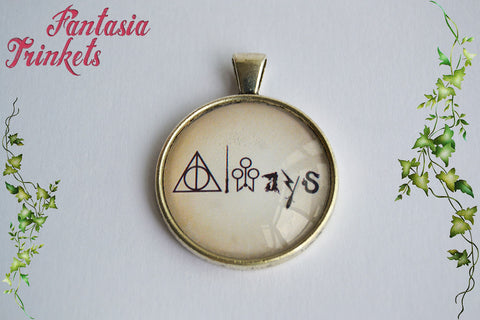 Always Photo Glass Cameo Pendant Necklace - Harry Potter Jewelry