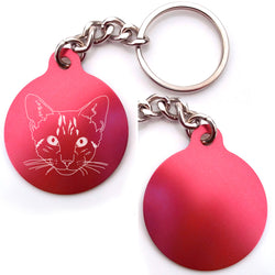Tabby Cat Face Key Chain