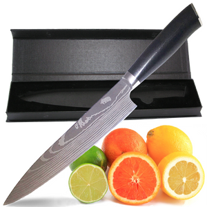 Professional 8 Inch Chef Knife,Premium Japanese High Carbon Stainless Steel Kitchen Classic Chef's Knives Sharp Chefs Knife with Sheath Gift Box