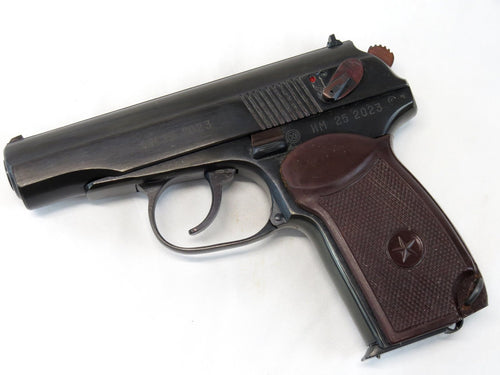 Bulgarian Makarov, unissued in box