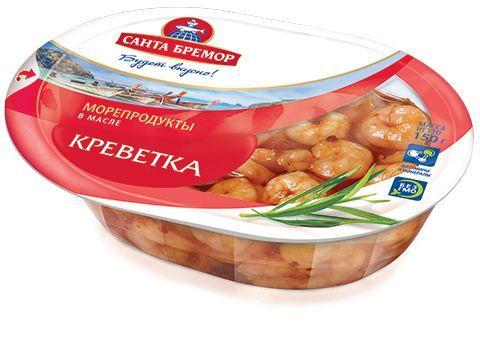 Shrimps In Oil 150gm
