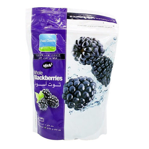Frozen Whole Blackberries 600gm
