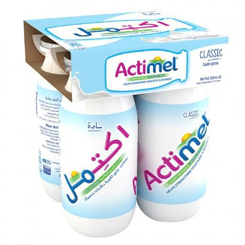 Buy Actimel Yogurt Drink Classic | QualityFood.ae|Snacks |From Activia Online food delivery Dubai Abu Dhabi and Sharjah