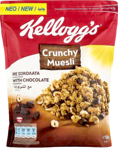 Crunchy Muesli w/ Chocolate 600gm