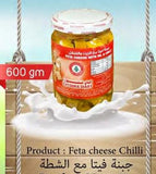 Feta Cheese with Oil and Chilly