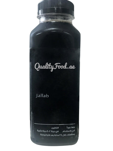 Fresh Jallab Juice 1.5L