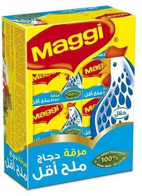 Maggi Chicken Stock (Less Salt)