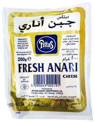 Pittas Fresh Anari Cheese 200gm