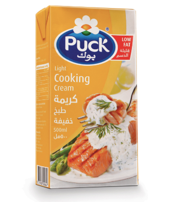 Cooking Cream Light 500ml