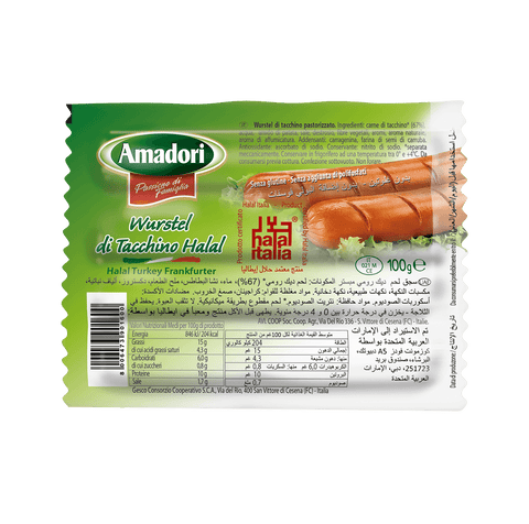 Buy Turkey Frankfurter Sausage 100gm | QualityFood.ae|Meat |From Amadori Online food delivery Dubai Abu Dhabi and Sharjah