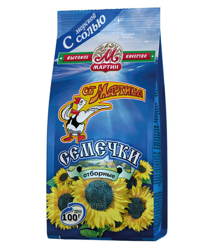 Roasted Sunflower Seeds w/ Sea Salt 100gm