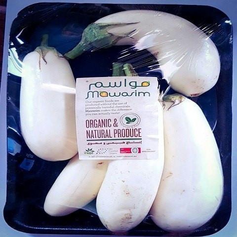 From UAE Vegetables Organic White Eggplant