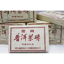 1999 Commemorative 73 Kunming Brick 7581 - 250g