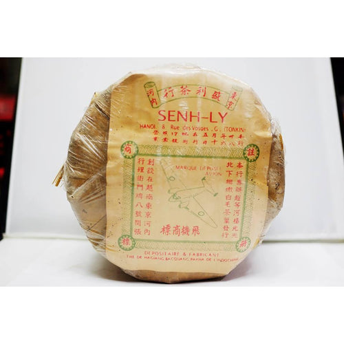 1994 Hanoi Airplane cake Senh-Ly Factory - 350g