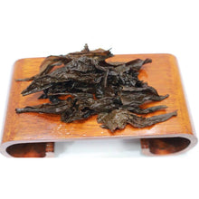1970's Hong Tai Chang Factory Aged Sheng (Raw) Pu-erh