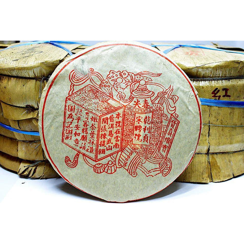 1995 Song Pin Hao Factory Sheng (Raw) Pu-erh Red Label 375g