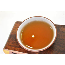 1980's Anhui Liu An Tea 500 g basket with old ginseng flavor Raw (Sheng)