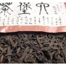 2005 Liubao Basket tea