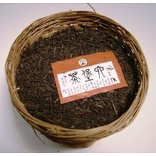 2005 Royal Liubao Black Tea