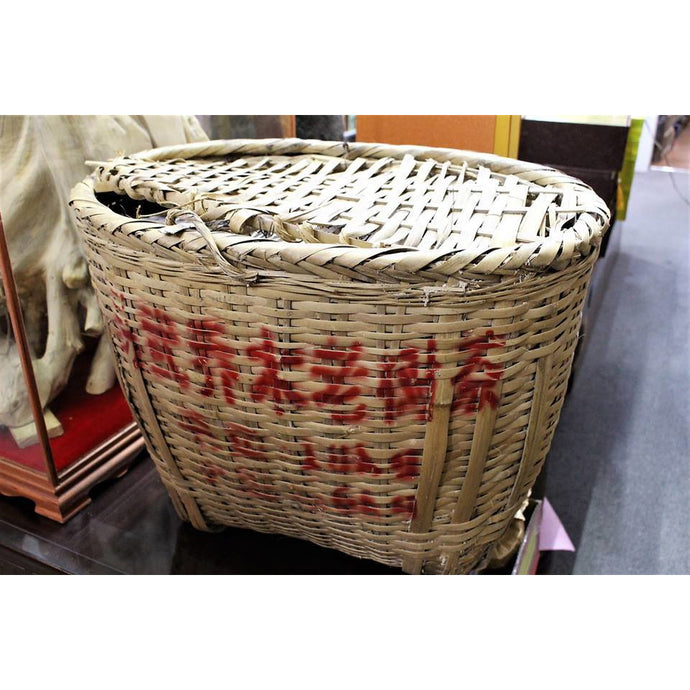 1990's Yi Wu Old tree Big Arbor Loose Pu-erh Basket Tea