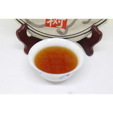2010 Yiwu Old tree Golden Flower Jujube  Sheng Pu-erh Tea