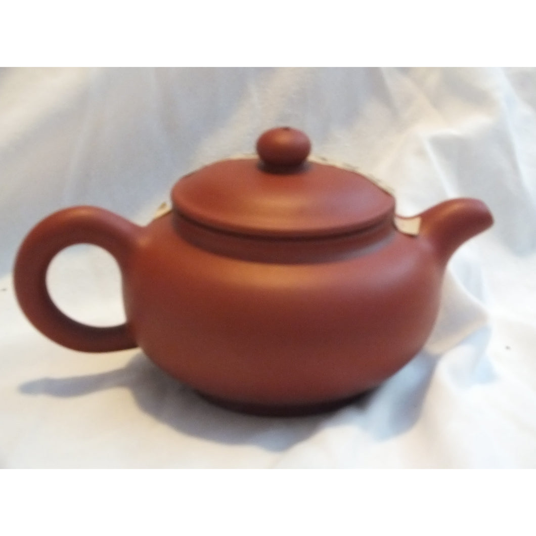 Yixing Red Wide Teapot
