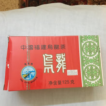 2007 Aged China Fujian Oolong Red Box 150g Box CNNP Xiamen Factory Sea Dyke