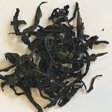 2018 Wild Da Hong Pao Wuyi Rock Oolong Tea (Long Red Robe)