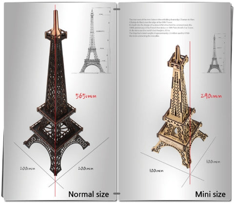 3D_Wooden assemble set_Eiffel Tower_mini