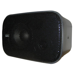 "Poly-Planar Compact Box Speaker - 7-1-2"" x 4-15-16"" x 4-15-16"" - (Pair) Black"