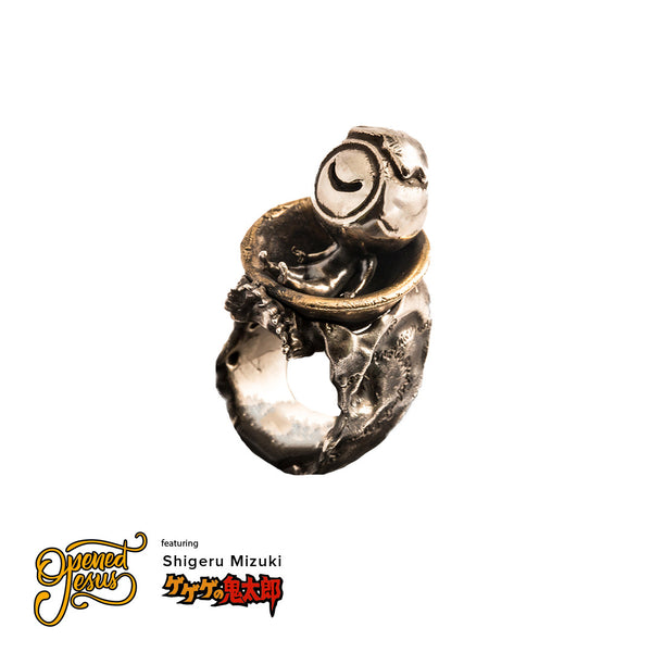 gegege no kitaro ring