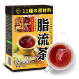 Fat stream TEA 5g * 24 bags/box