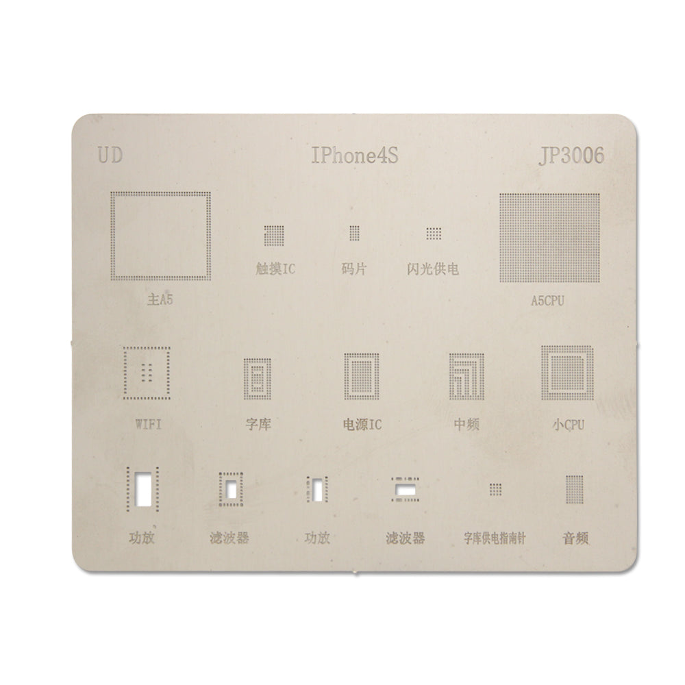 Reballing Resoldering IC Stencil Template for iPhone 4S