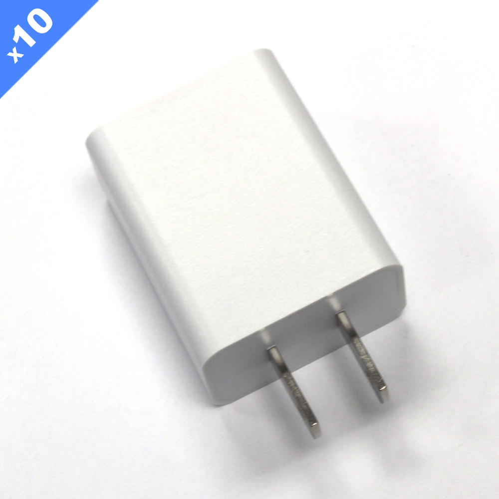 2 Amp USB Wall Charger CE/FCC Certified - White (Pack of 10)