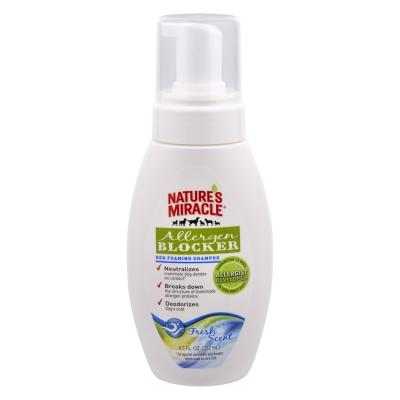ALLERGEN BLOCKER Foaming Shampoo