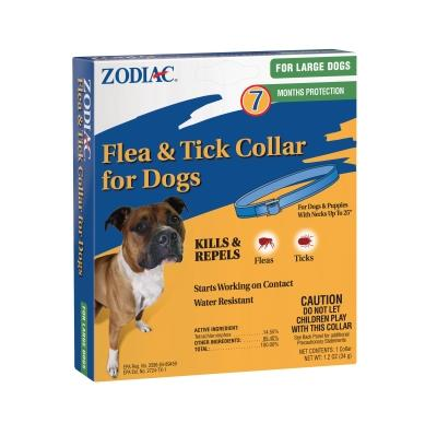 Flea/Tick Collar Large Dog